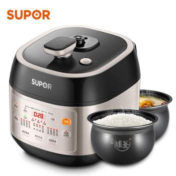 苏泊尔(SUPOR)SY-50FC8160Q智能5L高压饭煲高压锅全自动预约