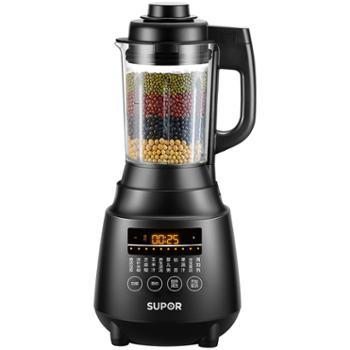 苏泊尔/Supor多功能智能预约破壁料理机SP502/SP808/SP618