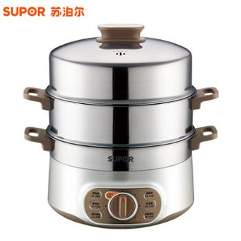 苏泊尔(SUPOR)不锈钢大容量双层电蒸笼三层电蒸锅ZN28YK807-150