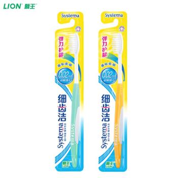 狮王/LION细齿洁弹力护龈牙刷2支家庭装