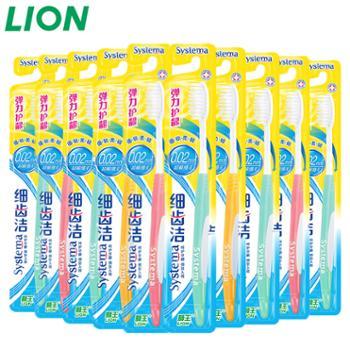 狮王/LION细齿洁弹力护龈牙刷10支TG特惠装