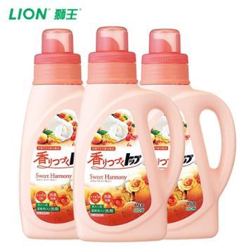 狮王日本进口抗菌洗衣液防臭持久香氛柔顺850g*3瓶