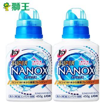 Lion/狮王日本进口洁白物语纳米乐4.8倍特浓洗衣液450g*2瓶