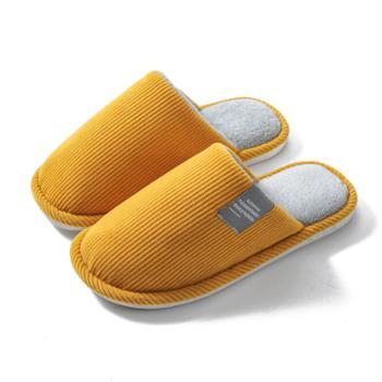 FFF新款家居保暖情侣毛托鞋
