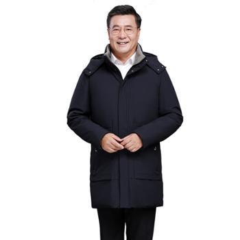 ELSYALN 中长款羽绒服白鸭绒商务大码 保暖外套