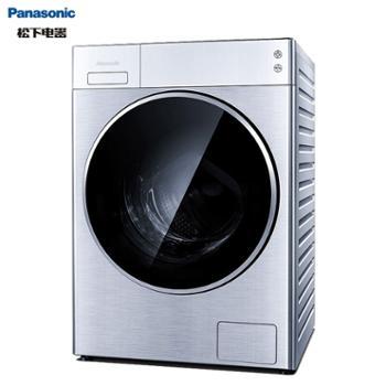 松下/Panasonic洗衣机XQG100-L165高温除菌变频三维立体洗节能静音