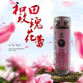 凡森 茶叶 花草茶 新疆玫瑰花茶 养生茶 70g/桶