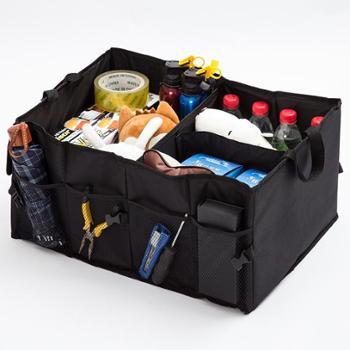 飞跃车载储物箱多功能折叠式整理箱*汽车后备收纳箱