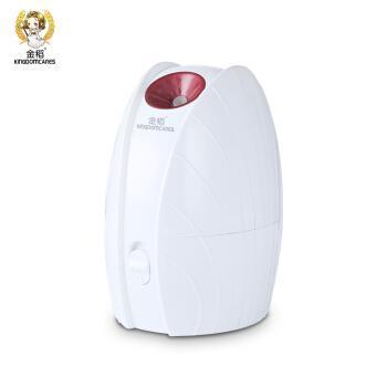 金稻蒸脸器美容仪纳米热喷贝壳喷雾补水仪器面部美容器家用保湿KD2335白色