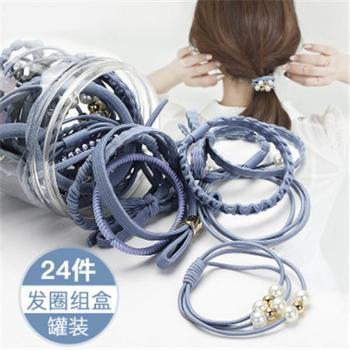 韩版新款女式发圈套装24件套扎头发橡皮筋发绳