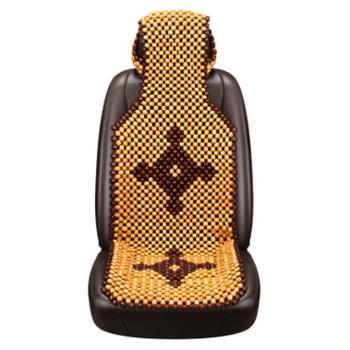 汽车木珠坐垫座套通用型前排+后排坐垫