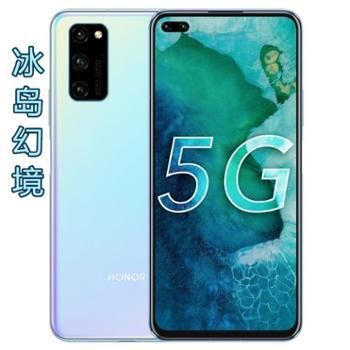 honor 荣耀V30 PRO 双模5G 麒麟990 双卡双待 5G全网通手机