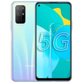 荣耀30S 5G芯片 移动联通电信4G/5G全面屏手机