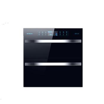 Setir/森太F299餐具碗筷消毒柜家用嵌入式厨房消毒碗柜小型二星级