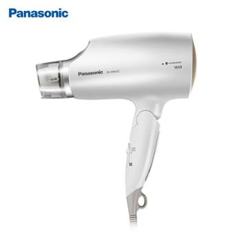 Panasonic/松下电吹风机EH-WNA3C纳米水离子大功率家用护发不伤发
