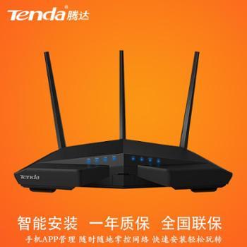 腾达/Tenda AC18 1900M双频WIFI家用无线路由器 5G千兆智能路由