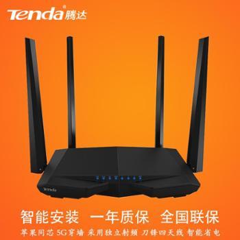 腾达/Tenda AC6 1200M双频5G千兆无线路由器光纤家用智能高速路由