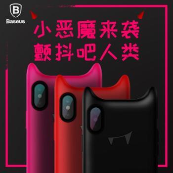 BASEUS/倍思 iphone X卡通硅胶手机壳苹果X防摔保护套小恶魔系列