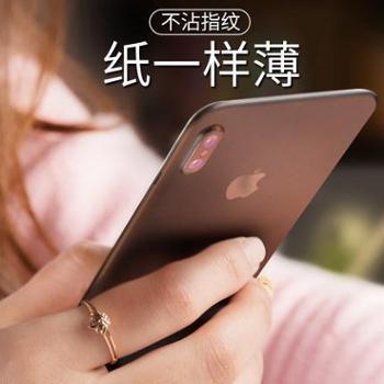 Baseus/倍思 IPhone X手机壳 羽翼壳 苹果X纤薄包边防摔PP保护套