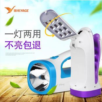雅格 LED充电式家用小手电筒 两用多功能探照应急灯强光 5718