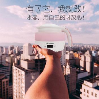 优顺达 电脑式迷你折叠旅行烧水壶电热壶保温加热不锈钢便携电水壶