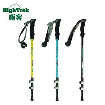 HighTrek 强韧碳素登山杖 碳纤维外锁步行拐杖 HT503
