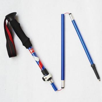 TREKPRO/特凯普5节登山杖便携轻航空铝合金折叠登山杖TP601