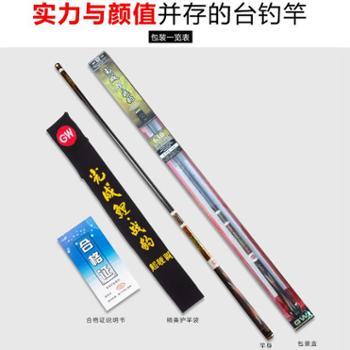 GW/光威鱼竿3.63.94.5米轻硬19调碳素光威鲤战豹台钓竿鱼竿