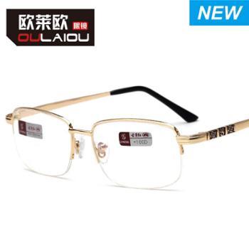 oulaiou/欧莱欧老花镜金属半框吊丝大框老人眼镜镀膜抗疲劳眼镜8008