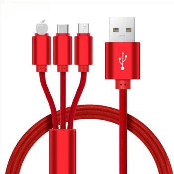 一拖三数据线苹果安卓type-c编织数据线手机2.8A快充三合一充电线