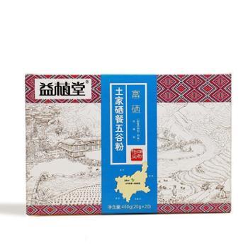 益植堂富硒五谷代餐粉400gX4盒
