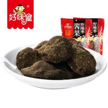 好味屋野酸枣酱果280g*2包蜜饯果脯湖南特产休闲零食