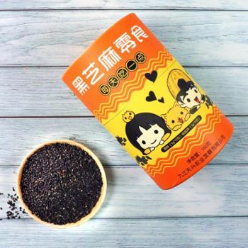 天兴 零食黑芝麻炒熟5gx30小袋真空包装 150克/罐
