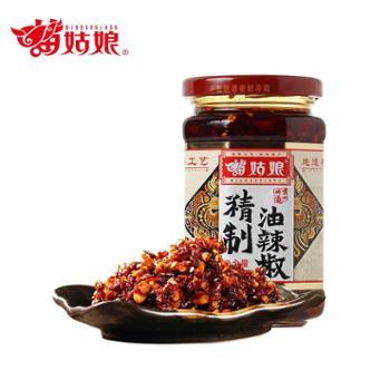 苗姑娘 精制油辣椒 260g/瓶