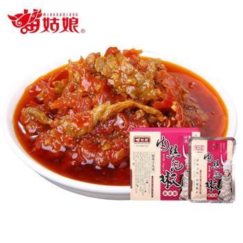 苗姑娘 贵州特色风味油辣椒肉丝泡椒礼盒装 20g*16袋