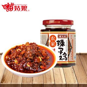 苗姑娘 农家 辣子鸡辣椒酱 175g/瓶