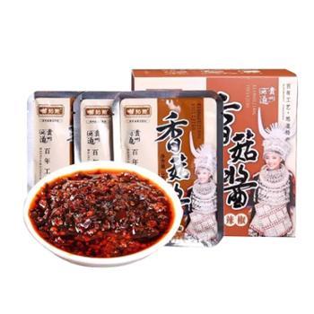 苗姑娘 贵州特产肉末油辣椒酱 20g*16袋