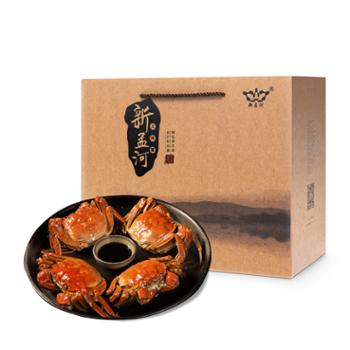 新孟河大闸蟹公蟹3.5两*4只母蟹2.5两*4只礼盒