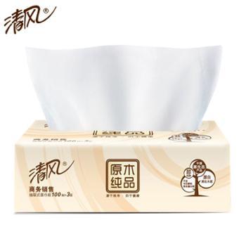 清风抽取式面巾纸100抽一箱32包