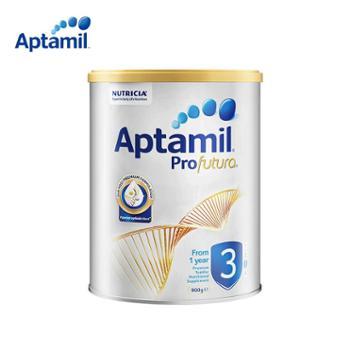 Aptamil爱他美白金3段婴幼儿奶粉900g/罐