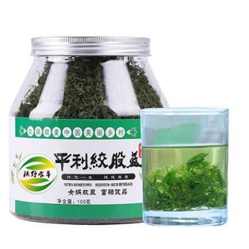 【秦芝蓝农业】陕野食草平利绞股蓝野生七叶龙须茶罐装100g
