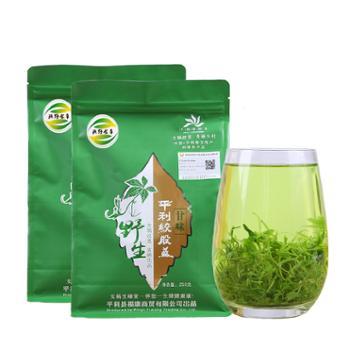 【秦芝蓝农业】新茶平利野生绞股蓝五叶龙须茶一斤250g*2袋装