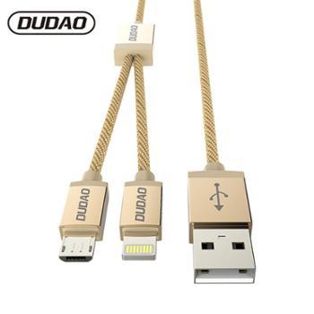 独到 DT-533 苹果安卓2合1数据充电线 苹果安卓通用 Lightning&Micro接口