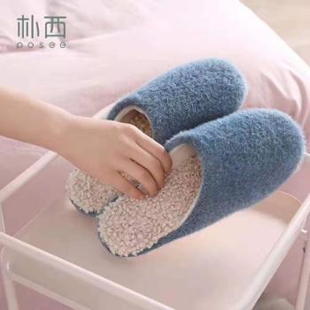 朴西 情侣款棉拖鞋一男一女家居保暖冬季室内毛拖鞋居家加绒棉鞋