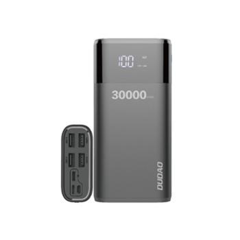 DUDAO K8MAX 充电宝30000毫安大容量便携