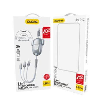 DUDAO L8Pro一拖三 3A快充多功能 苹果/华为/小米/平板通用快充线
