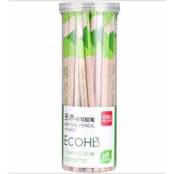 得力新品58200 HB 无木书写铅笔 六棱笔杆学生桶装50支无毒铅笔