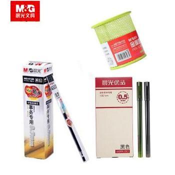 晨光办公用品组合 笔芯MG-6128 两盒+AGP1701中性笔一盒+笔筒ABT98416一个