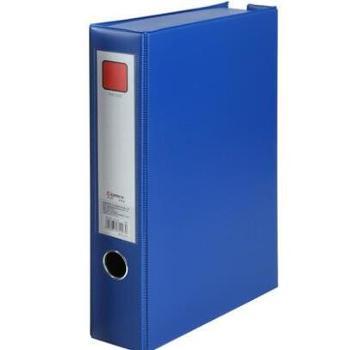 齐心A1297A4,2寸55mmPVC资料档案盒会计文件盒单个