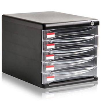 得力文件柜9795 桌面资料整理收纳柜 塑料抽屉柜 5层带锁 黑色